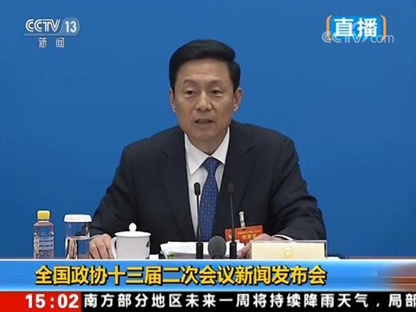 """郭卫民驳""""国际上批评中国声音越来越大""""说法"""
