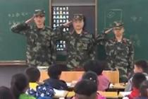 路遇武警齐敬礼 小学生受邀参观部队