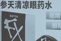日本网红眼药水中国热销