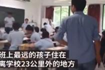 90后老师家访4年 手写10万字笔记