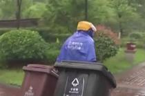 代扔垃圾您需要吗?