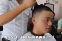 警校新生头发长度精确到毫米