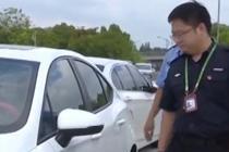 """""""马大哈""""车主飞成都 车停机场40小时未熄火"""