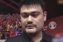 中国男篮失利 姚明赛后揽责