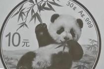 2020版熊猫金币图案揭晓