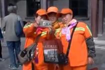 环卫工人获赠旅游套票:老开心了
