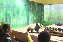 """拒绝""""刷脸""""入园 法学博士起诉动物园"""