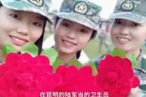 女孩当兵两年重返校园 一家三代都参军