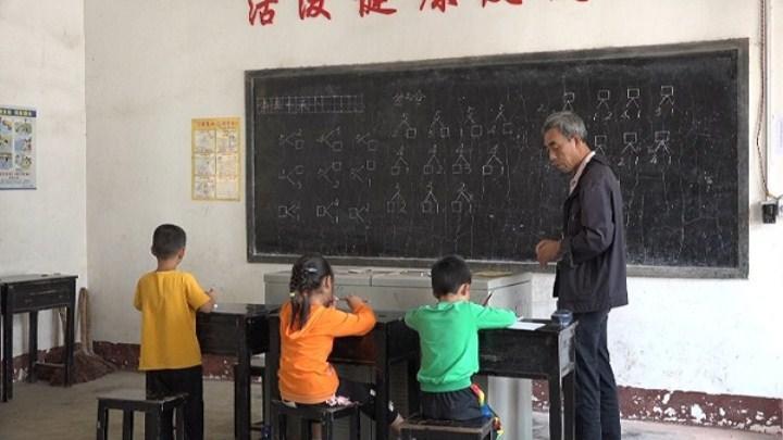 深山教师坚守偏远小学41年 如今只有三名小学生