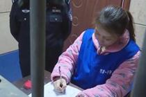 公安机关对劳荣枝依法执行逮捕