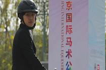 高三男生钟爱马术 斩获多项国际国内大奖