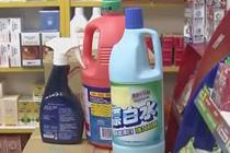 买不到酒精也不怕 含氯漂白剂稀释也能杀菌