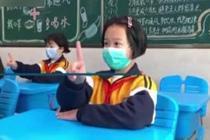 中学自创无接触眼保健操 防止病菌进眼睛