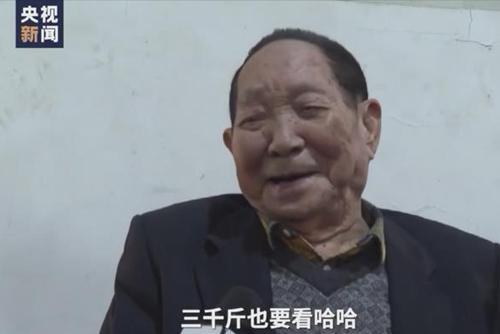 """袁隆平院士淡定""""应考"""""""
