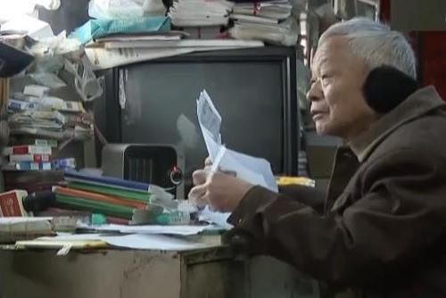 义诊老医生离世 曾写400多本问诊手册