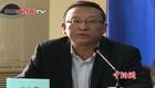 中新网-视频-河南:永城官员李新功被执行死刑