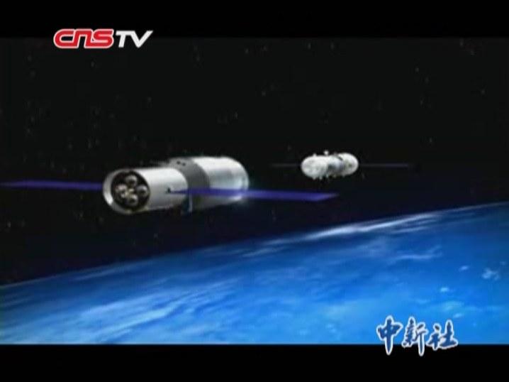 天宫一号任务全景动画视频