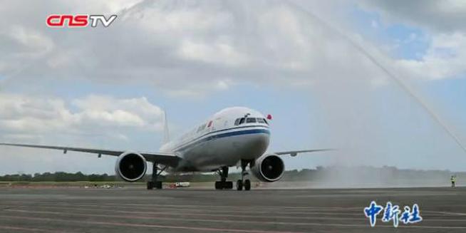 中国—巴拿马首条直飞航线正式开通