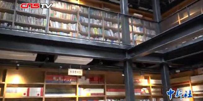 北京70年老字号影院变身藏书楼