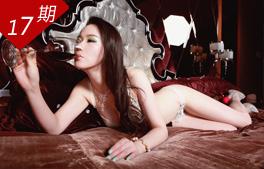 美女模特私房秘笈