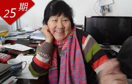 北京大妈的居家养老梦