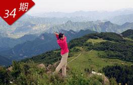 北京高尔夫女私人教练