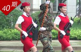 女子仪仗队航校姐妹花