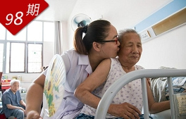 临终关怀护士悲喜录