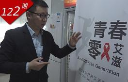 """同志""CEO"
