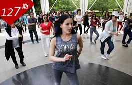 古巴辣妹的广场舞