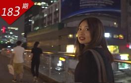 台湾青年:追梦之旅