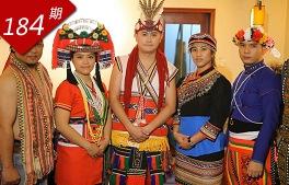 台湾青年:部落北漂