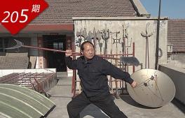 """保安大叔的兵器""""江湖"""""""