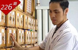 泰国小中医