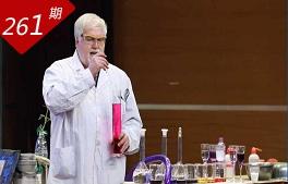 化学洋博士