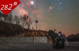 行里乾坤系列:星河物语