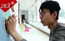 北向花开系列:香港学徒