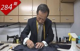 台湾映像系列:西服人生