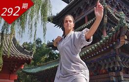 看见中国系列:少林洋弟子