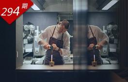 台湾映像系列:味觉故乡