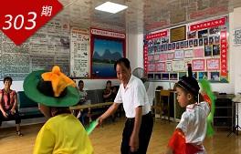 炫彩民俗系列:彩调传习人