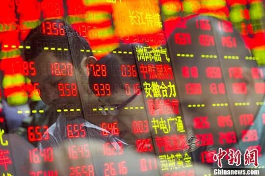 沪指收涨0.37%企稳3600点创业板攀上2800点