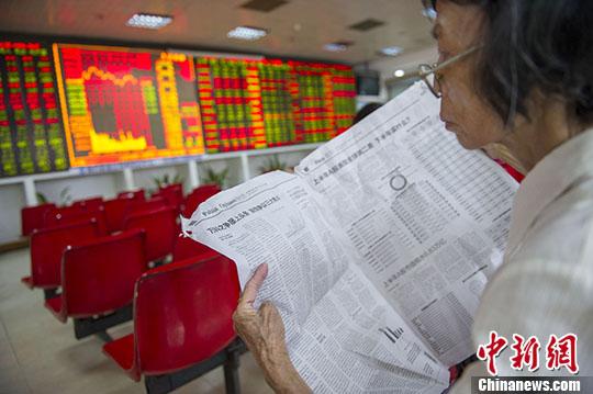 7月首日A股涨跌互现沪指涨0.1%逼近2950点