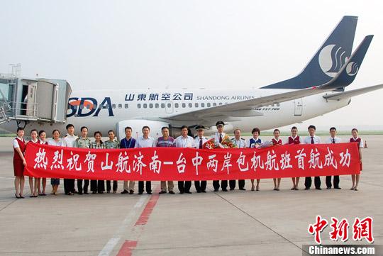 济南到深圳飞机