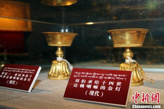 西藏展出刘伯承给十四世达赖喇嘛的金灯--中新