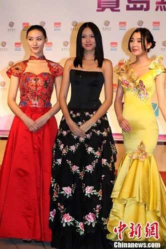 Zi Lin Zhang- MISS WORLD 2007 OFFICIAL THREAD (China) - Page 10 U225P4T8D2840097F107DT20110213211034