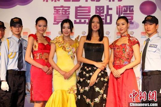 Zi Lin Zhang- MISS WORLD 2007 OFFICIAL THREAD (China) - Page 10 U225P4T8D2840100F107DT20110213211130