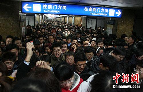 元宵夜北京地铁人山人海(2)
