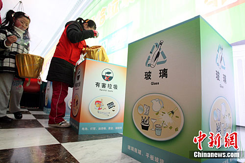 上海儿童体验垃圾分类图片