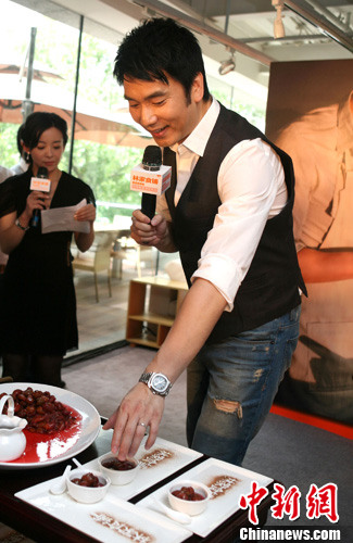 林依轮食谱节前发布新妈妈《做法的鸭肉》(3)尖椒炒味道母亲图片